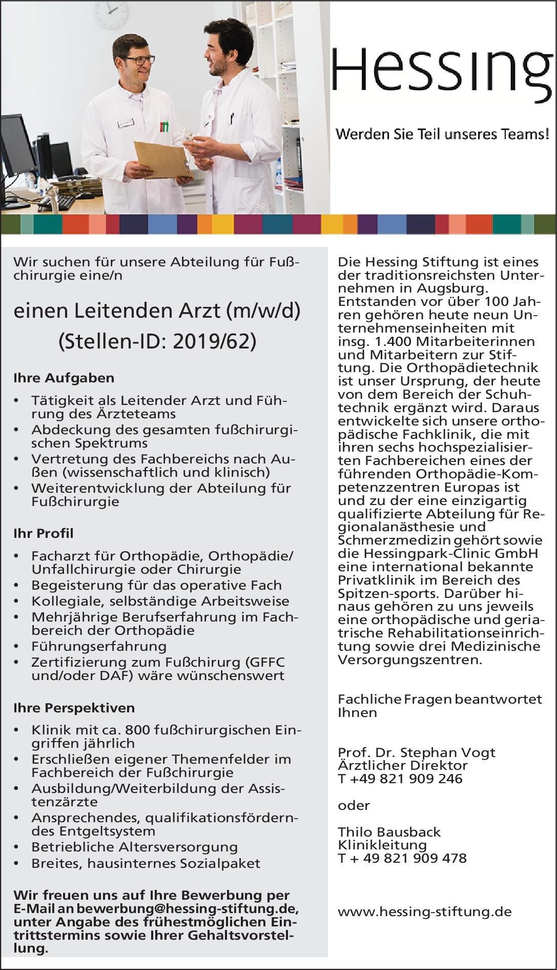 Hessing Stiftung Leitender Arzt (m/w/d) - Fußchirurgie  Allgemeinchirurgie, Orthopädie und Unfallchirurgie, Chirurgie Arzt/Facharzt, Ärztl. Leiter
