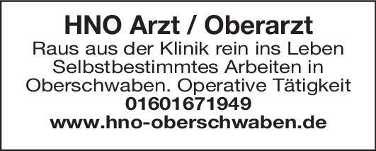 Praxis HNO Arzt / Oberarzt Hals-Nasen-Ohrenheilkunde Arzt / Facharzt