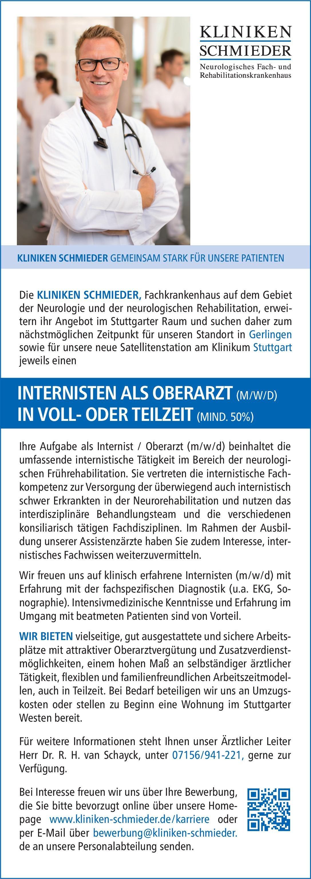 Kliniken Schmieder Internist als Oberarzt  Innere Medizin, Innere Medizin Arzt / Facharzt, Oberarzt