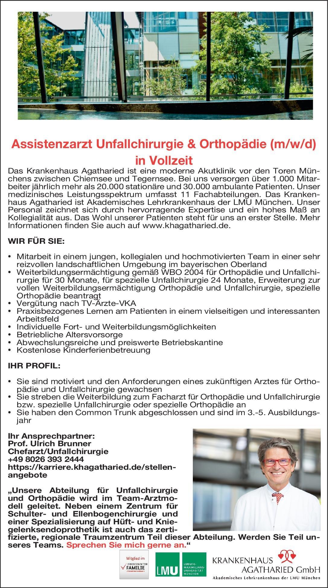 Krankenhaus Agatharied GmbH Assistenzarzt Unfallchirurgie & Orthopädie (m/w/d)  Orthopädie und Unfallchirurgie, Chirurgie Assistenzarzt / Arzt in Weiterbildung