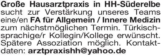 Hausarztpraxis Facharzt Allgemein / Innere Medizin Allgemeinmedizin, Innere Medizin Arzt / Facharzt
