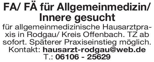 Hausarztpraxis FA/ FÄ Allgemeinmedizin/ Innere Allgemeinmedizin, Innere Medizin Arzt / Facharzt