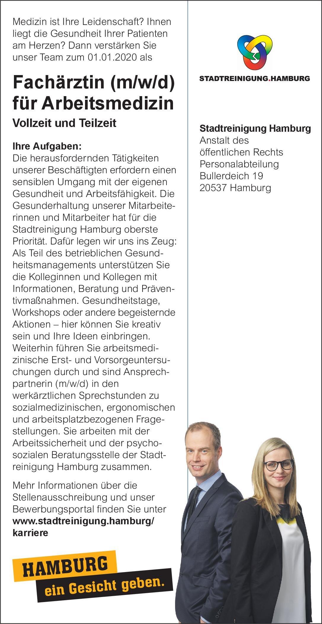 Stadtreinigung Hamburg Fachärztin (m/w/d) für Arbeitsmedizin Arbeitsmedizin Arzt / Facharzt