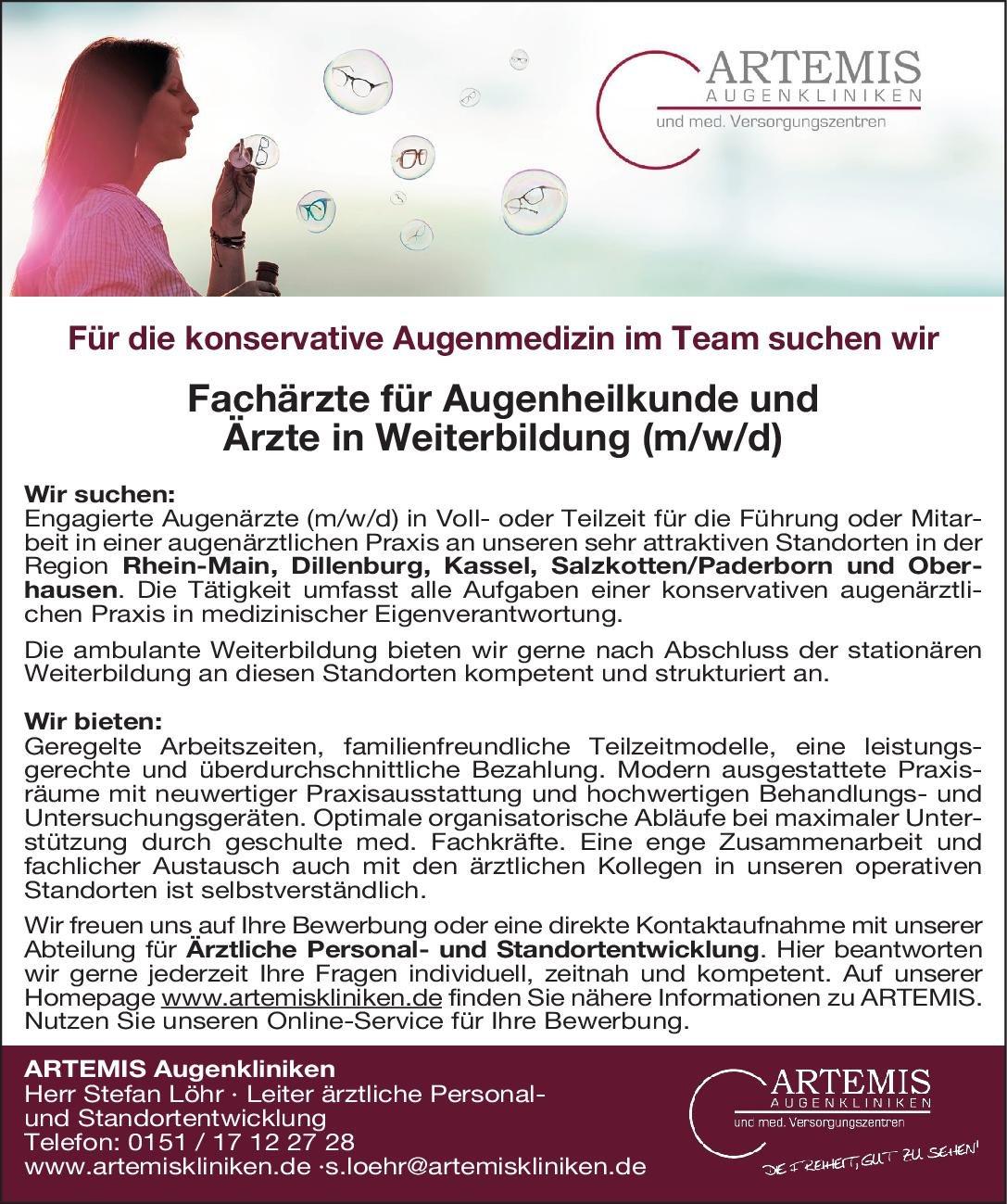 ARTEMIS Augenkliniken Fachärzte für Augenheilkunde und Ärzte in Weiterbildung (m/w/d) Augenheilkunde Arzt / Facharzt