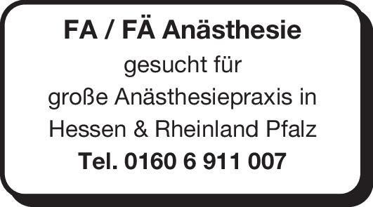 Anästhesiepraxis Facharzt / Fachärztin Anästhesie Anästhesiologie / Intensivmedizin Arzt / Facharzt