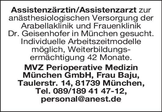 MVZ Perioperative Medizin Assistenzärztin/Assistenzarzt Anästhesie Anästhesiologie / Intensivmedizin Arzt / Facharzt