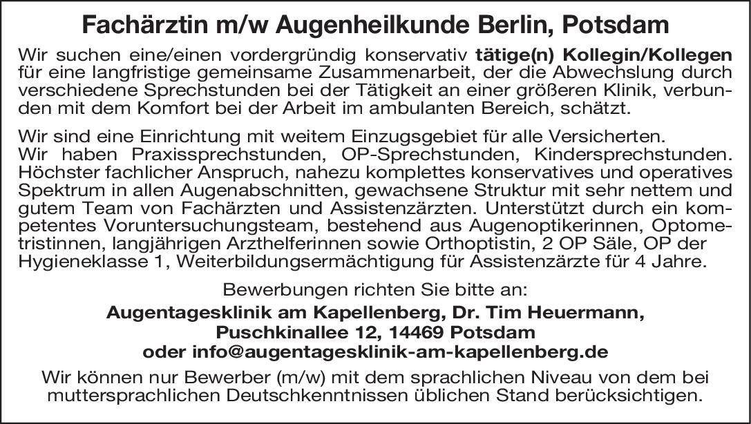 Augentagesklinik am Kapellenberg, Dr. Tim Heuermann Fachärztin m/w -  Augenheilkunde Augenheilkunde Arzt / Facharzt