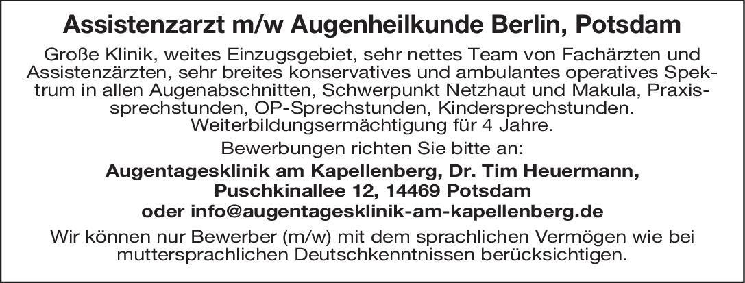 Augentagesklinik am Kapellenberg, Dres T. & S. Heuermann & Kollegen Assistenzarzt m/w Augenheilkunde Augenheilkunde Assistenzarzt / Arzt in Weiterbildung