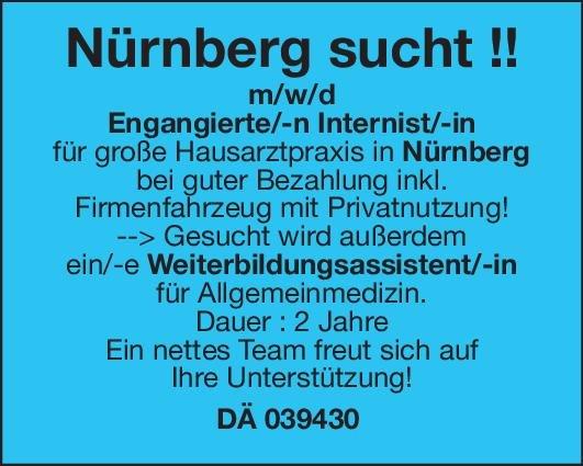 Praxis Internist/-in für Hausarztpraxis Allgemeinmedizin Arzt / Facharzt