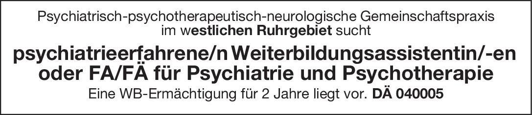 Gemeinschaftspraxis Psychiatrieerfahrener/e Weiterbildungsassistent/in Neurologie, Psychosomatische Medizin und Psychotherapie Assistenzarzt / Arzt in Weiterbildung