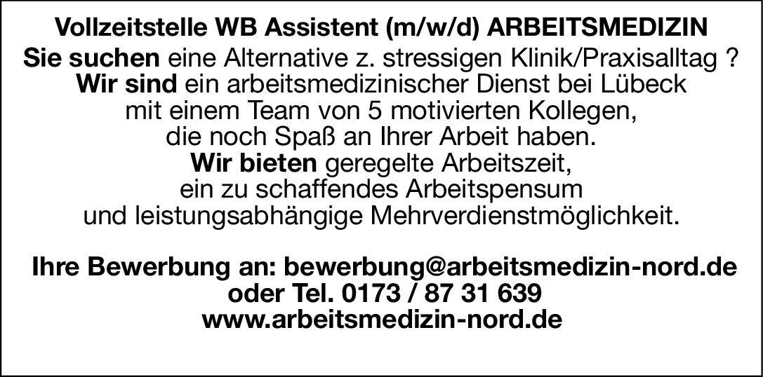Arbeitsmedizinischer Dienst Weiterbildungsassistent (m/w/d) Arbeitsmedizin Arbeitsmedizin Assistenzarzt / Arzt in Weiterbildung