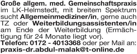 Praxis Allgemeinmediziner/in oder Weiterbildungsassistent/in Allgemeinmedizin Arzt / Facharzt, Assistenzarzt / Arzt in Weiterbildung