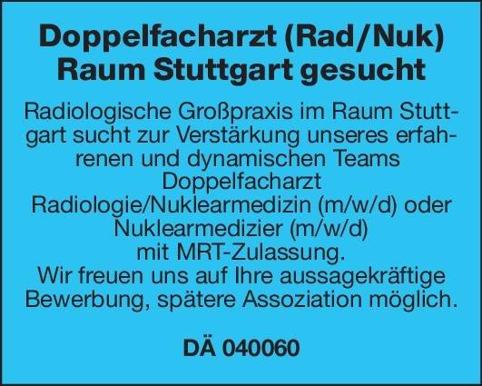 Radiologische Großpraxis Doppelfacharzt (Radiologie/Nuklearmedizin)  Radiologie, Radiologie Arzt / Facharzt