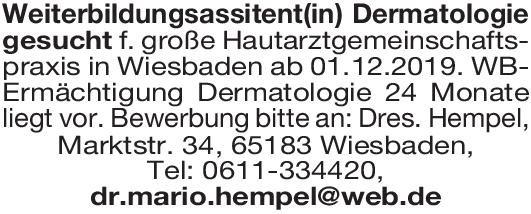 Hautarztgemeinschaftspraxis - Dres. Hempel Weiterbildungsassitent(in) Dermatologie Haut- und Geschlechtskrankheiten Assistenzarzt / Arzt in Weiterbildung