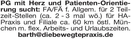 Praxisgemeinschaft Facharzt/Fachärztin für Allgemeinmedizin Allgemeinmedizin Arzt / Facharzt