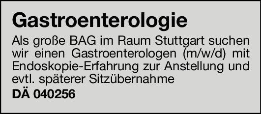 Praxis Arzt für Gastroenterologie (m/w/d)  Innere Medizin und Gastroenterologie, Innere Medizin Arzt / Facharzt