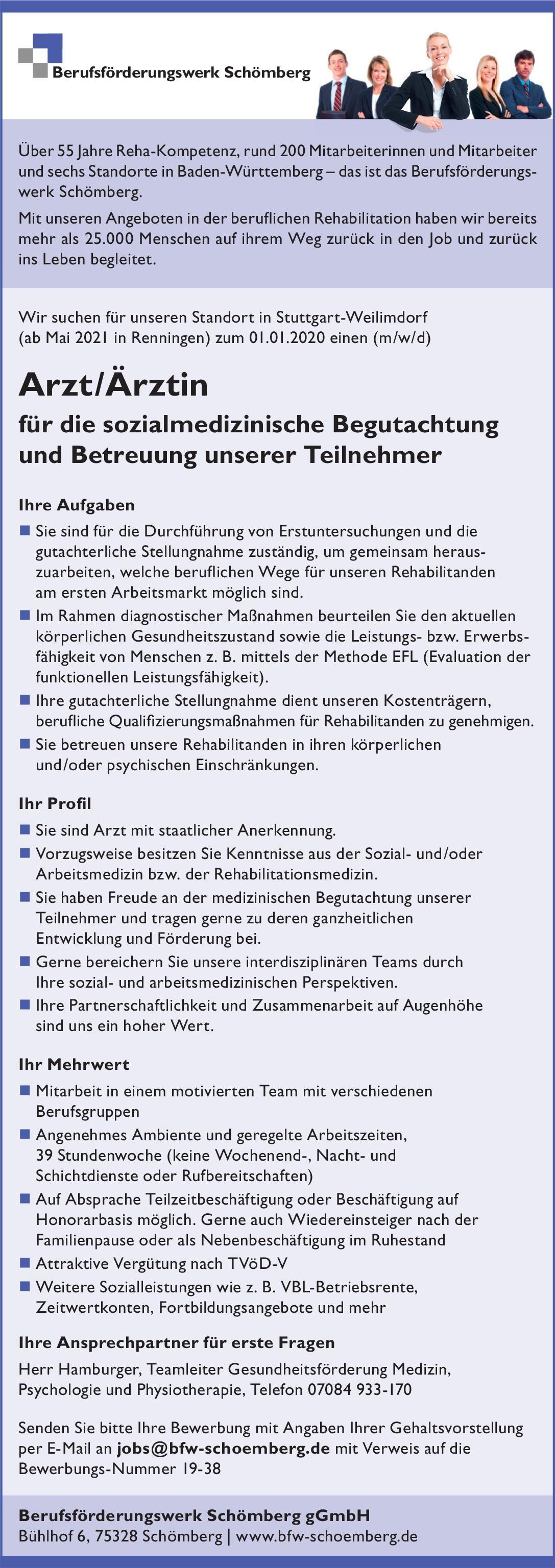Berufsförderungswerk Schömberg gGmbH Arzt/Ärztin für die sozialmedizinische Begutachtung und Betreuung unserer Teilnehmer * andere Gebiete, Arbeitsmedizin, Physikalische- und Rehabilitative Medizin Arzt / Facharzt