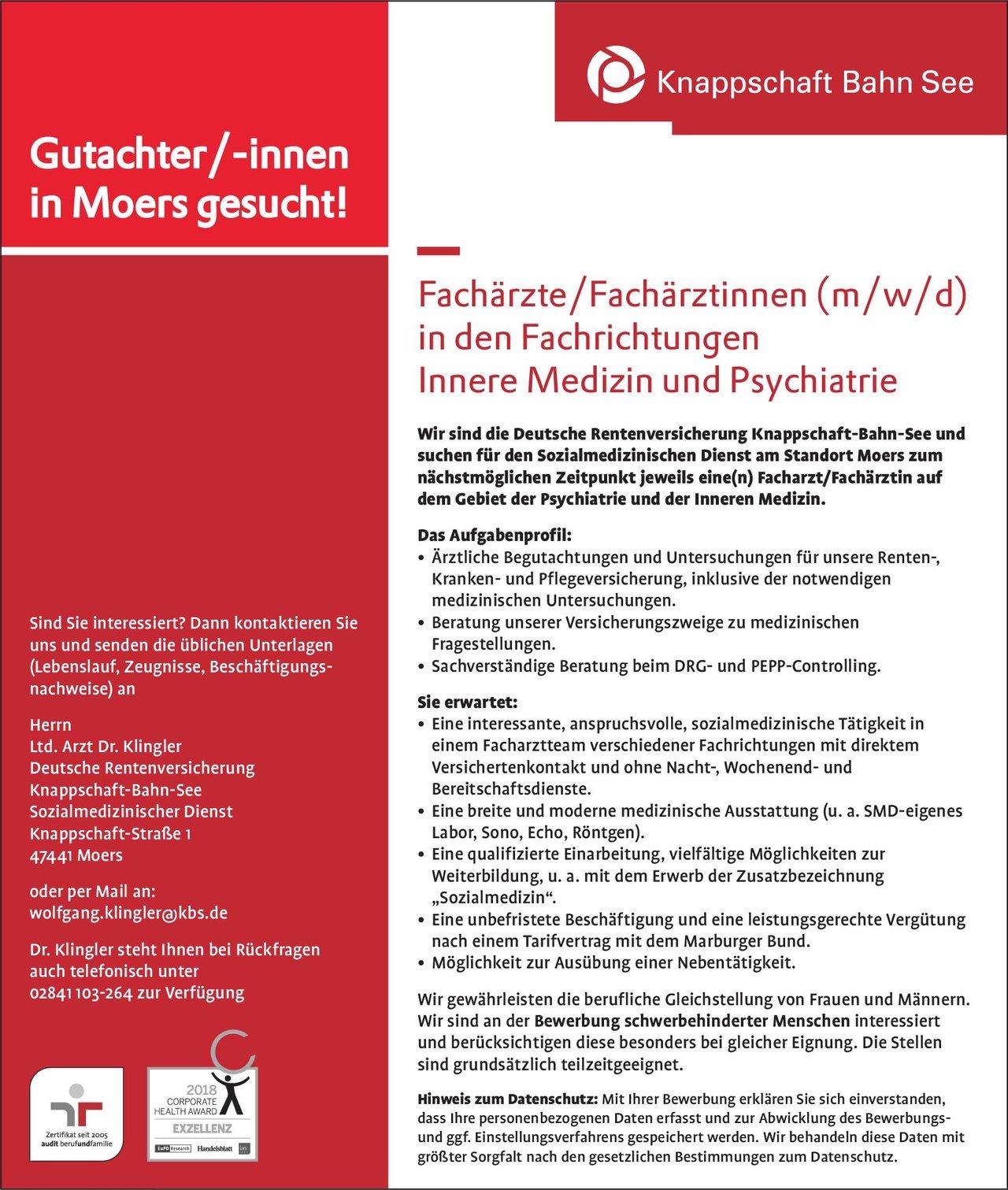 Deutsche Rentenversicherung Knappschaft-Bahn-See Fachärzte/Fachärztinnen (m/w/d) Psychiatrie  Psychiatrie und Psychotherapie, Psychiatrie und Psychotherapie Arzt / Facharzt