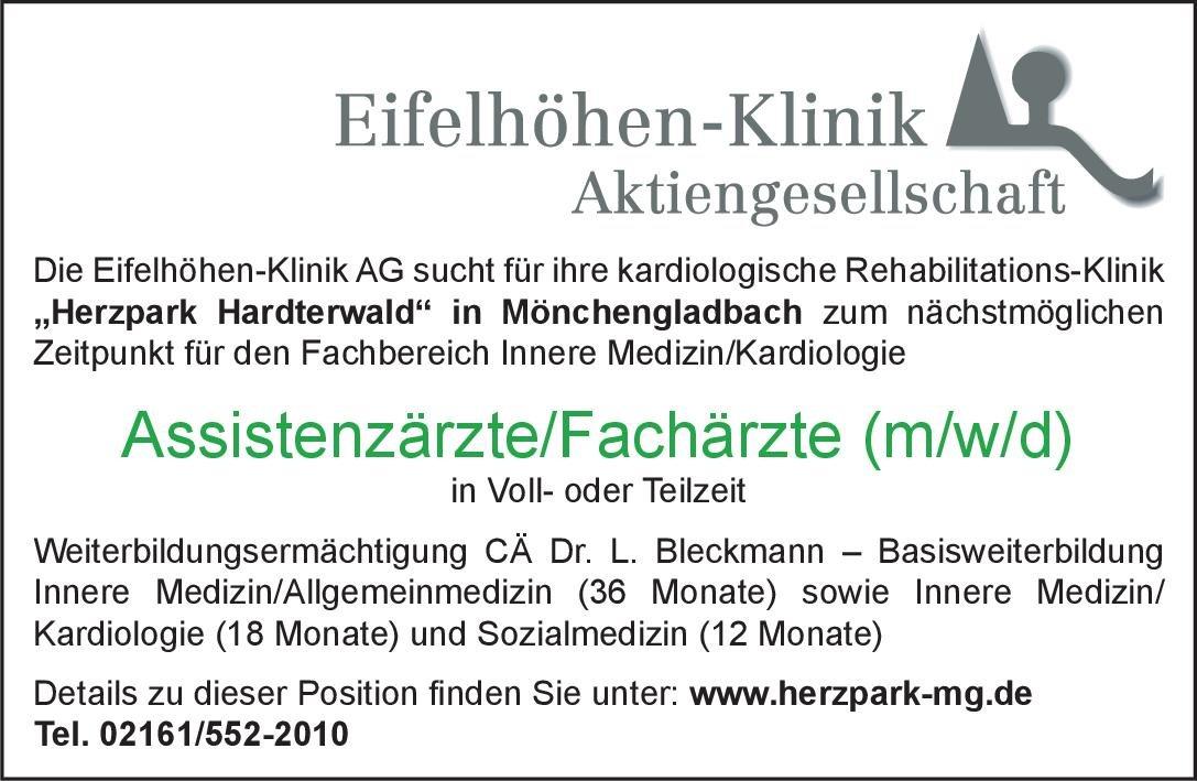 Herzpark Mönchengladbach GmbH Assistenzärzte (m/w/d) Innere Medizin/Kardiologie  Innere Medizin und Kardiologie, Innere Medizin Assistenzarzt / Arzt in Weiterbildung