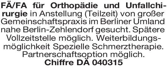 Gemeinschaftspraxis Fachärztin/Facharzt für Orthopädie und Unfallchirurgie  Orthopädie und Unfallchirurgie, Chirurgie Arzt / Facharzt