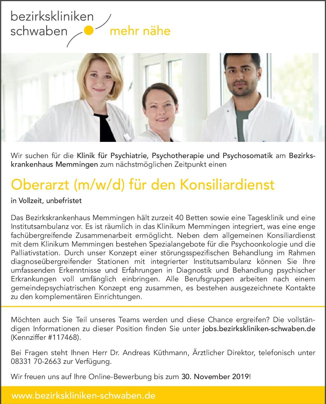 Bezirkskrankenhaus Memmingen Oberarzt (m/w/d) für den Konsiliardienst  Psychiatrie und Psychotherapie, Psychiatrie und Psychotherapie, Psychosomatische Medizin und Psychotherapie Oberarzt