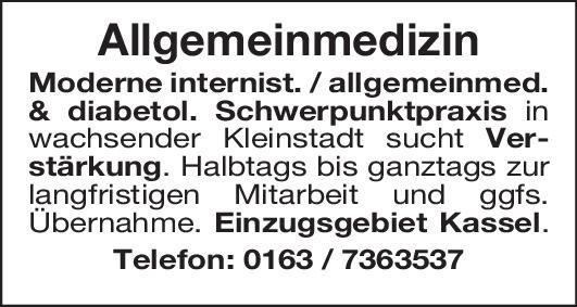 Praxis Facharzt/Fachärztin Allgemeinmedizin/Innere  Innere Medizin und Endokrinologie und Diabetologie, Allgemeinmedizin, Innere Medizin Arzt / Facharzt, Assistenzarzt / Arzt in Weiterbildung