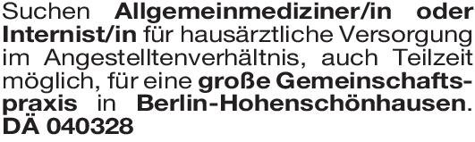 Gemeinschaftspraxis Allgemeinmediziner/in oder Internist/in  Innere Medizin, Allgemeinmedizin, Innere Medizin Arzt / Facharzt