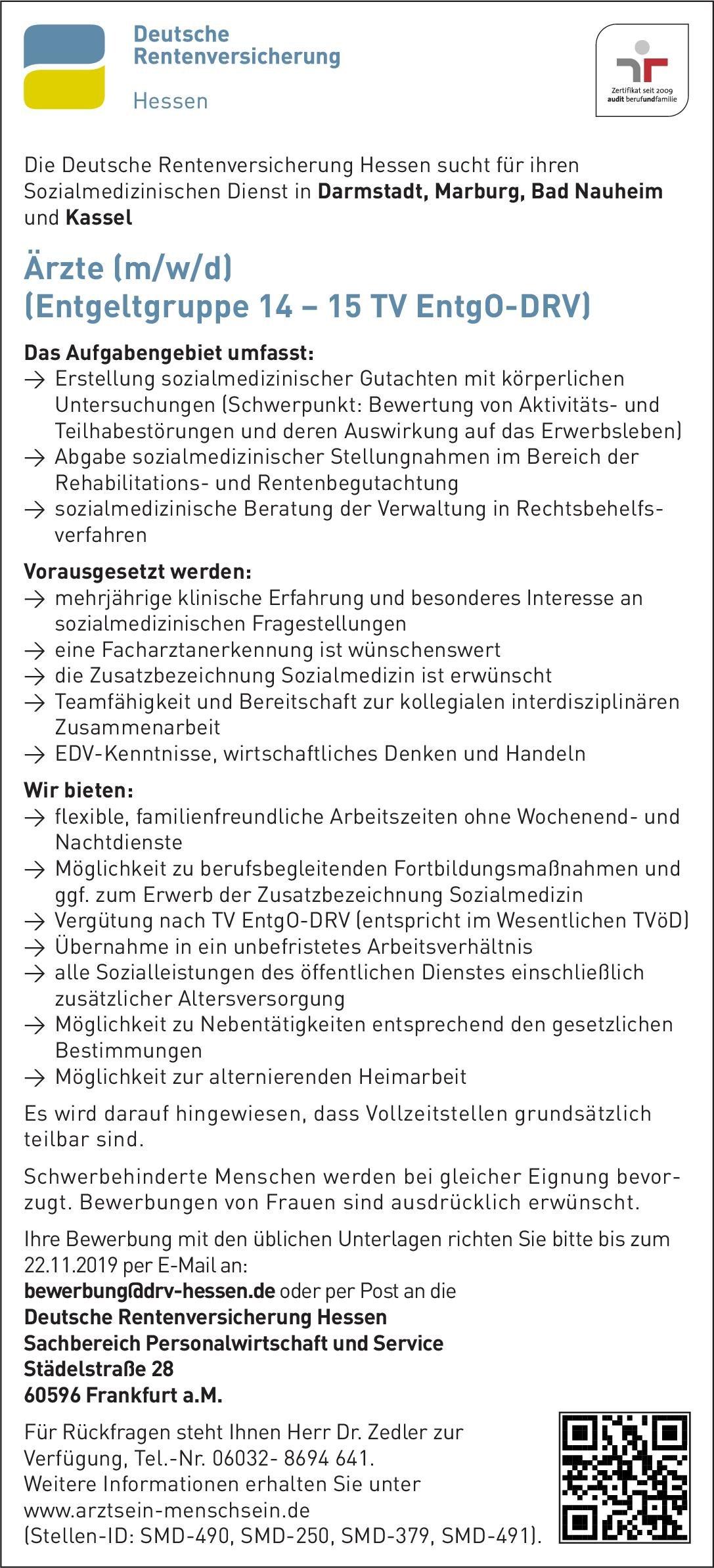 Deutsche Rentenversicherung Hessen Ärzte (m/w/d) (Entgeltgruppe 14 – 15 TV EntgO-DRV) * ohne Gebiete Arzt / Facharzt