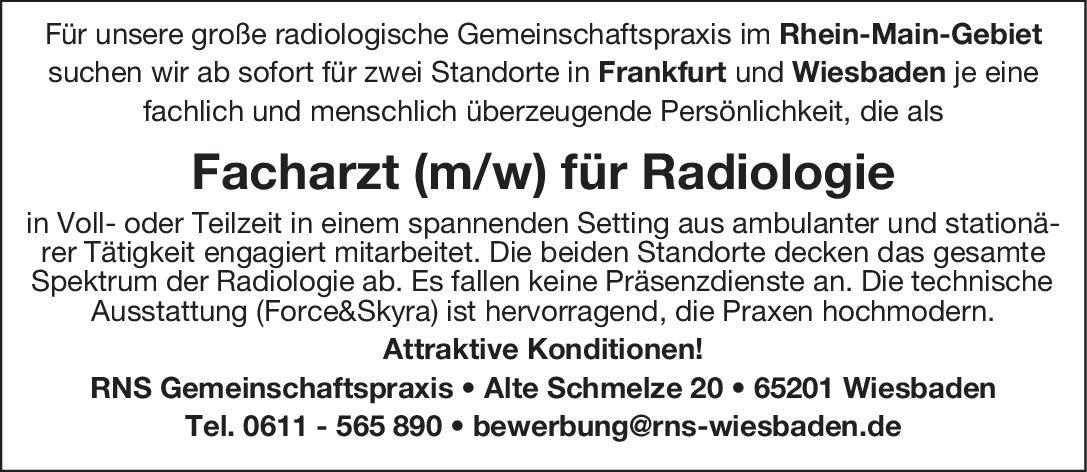 RNS Gemeinschaftspraxis GbR Facharzt (m/w) für Radiologie  Radiologie, Radiologie Arzt / Facharzt