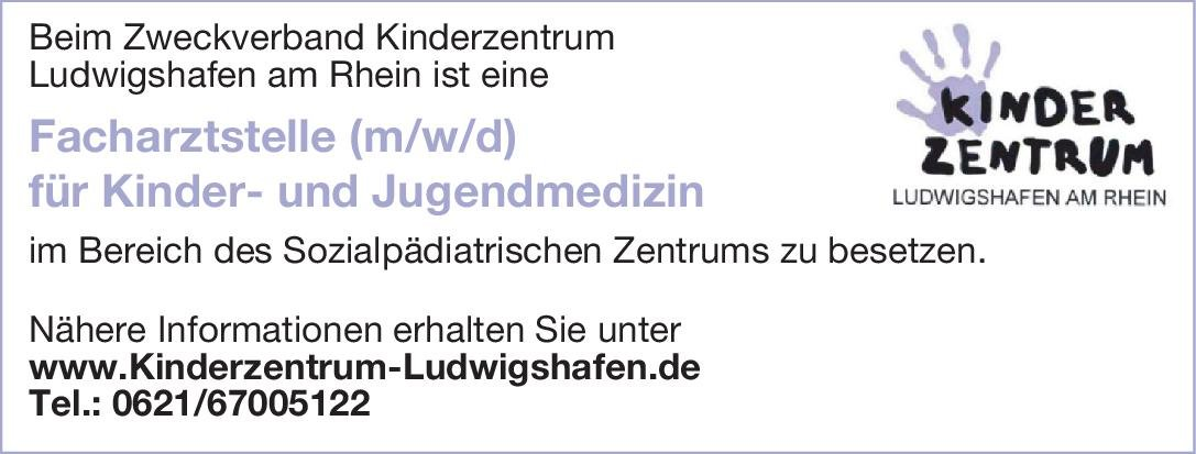 Zweckverband Kinderzentrum Ludwigshafen am Rhein Facharztstelle (m/w/d) für Kinder- und Jugendmedizin  Kinder- und Jugendmedizin, Kinder- und Jugendmedizin Arzt / Facharzt