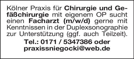 Kölner Praxis Facharzt (m/w/d) - Chirurgie und Gefäßchirurgie  Gefäßchirurgie, Chirurgie Arzt / Facharzt