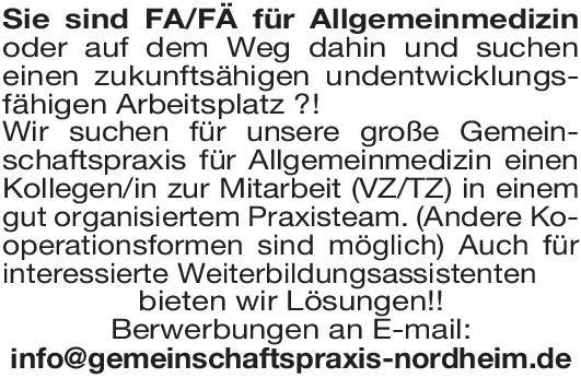 Gemeinschaftspraxis für Allgemeinmedizin Facharzt/Fachärztin für Allgemeinmedizin Allgemeinmedizin Arzt / Facharzt