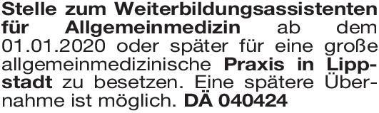 Praxis Stelle zum Weiterbildungsassistenten für Allgemeinmedizin Allgemeinmedizin Assistenzarzt / Arzt in Weiterbildung