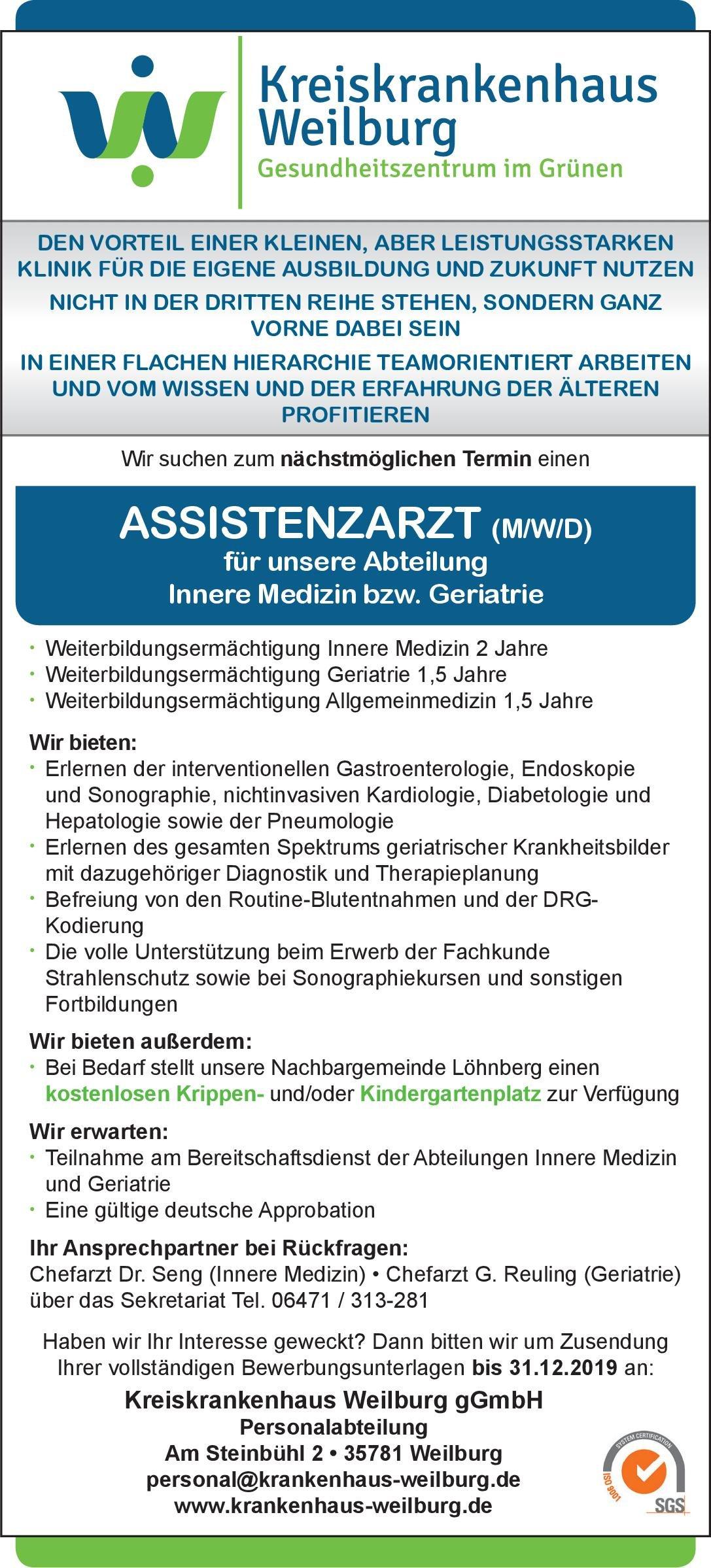 Kreiskrankenhaus Weilburg gGmbH Assistenzarzt (m/w/d) Innere Medizin bzw. Geriatrie  Innere Medizin, Geriatrie, Innere Medizin Assistenzarzt / Arzt in Weiterbildung