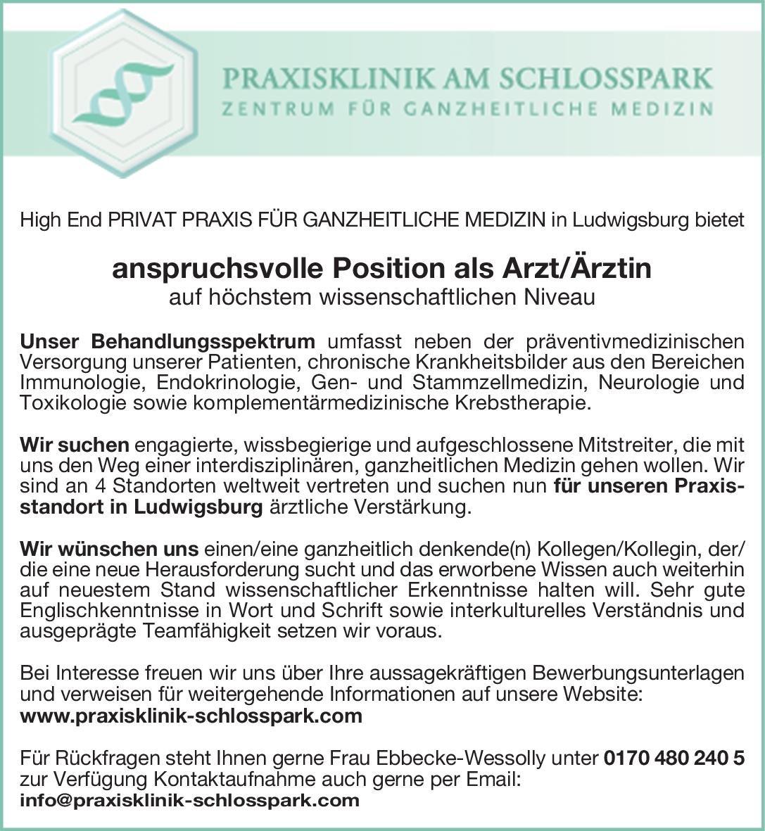 Praxisklinik am Schlosspark Arzt/Ärztin  Innere Medizin und Endokrinologie und Diabetologie, Innere Medizin, Neurologie Arzt / Facharzt