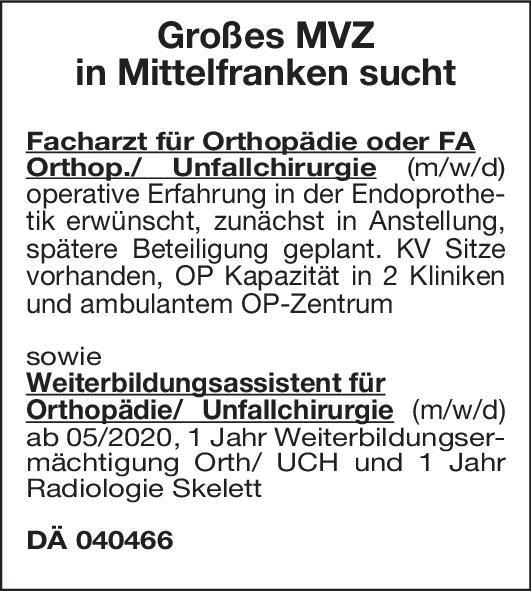 Praxis Weiterbildungsassistent für Orthopädie/ Unfallchirurgie  Orthopädie und Unfallchirurgie, Chirurgie Assistenzarzt / Arzt in Weiterbildung