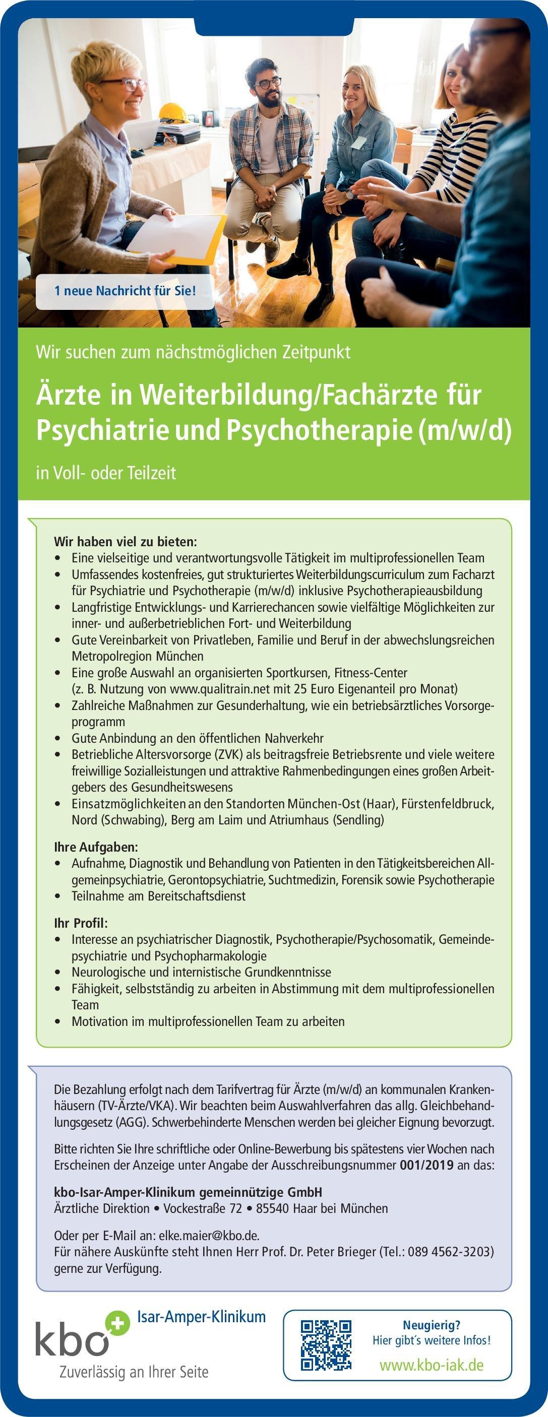 kbo-Isar-Amper-Klinikum gemeinnützige GmbH Ärzte in Weiterbildung/Fachärzte für Psychiatrie und Psychotherapie (m/w/d)  Psychiatrie und Psychotherapie, Psychiatrie und Psychotherapie Arzt / Facharzt, Assistenzarzt / Arzt in Weiterbildung