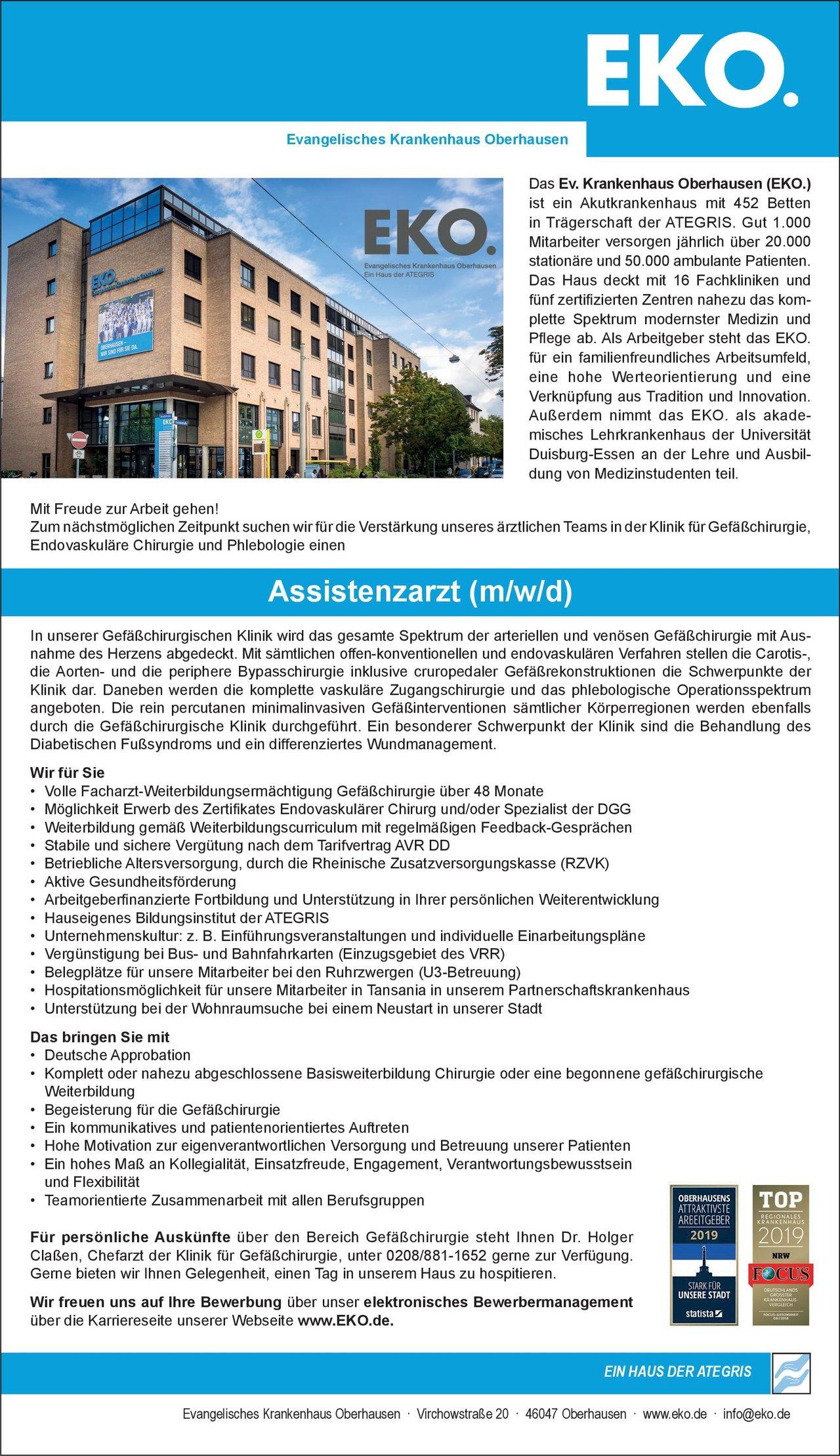 Evangelisches Krankenhaus Oberhausen Assistenzarzt (m/w/d) Gefäßchirurgie  Gefäßchirurgie, Chirurgie Assistenzarzt / Arzt in Weiterbildung