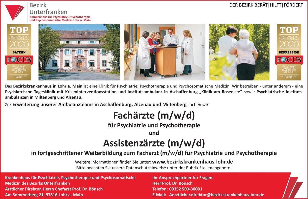 Bezirk Unterfranken - Bezirkskrankenhaus in Lohr a. Main Fachärzte (m/w/d) und Assistenzärzte (m/w/d) Psychiatrie und Psychotherapie  Psychiatrie und Psychotherapie, Psychiatrie und Psychotherapie Arzt / Facharzt, Assistenzarzt / Arzt in Weiterbildung