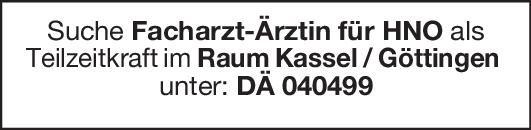 Praxis Facharzt-Ärztin für HNO  Hals-Nasen-Ohrenheilkunde, Hals-Nasen-Ohrenheilkunde Arzt / Facharzt