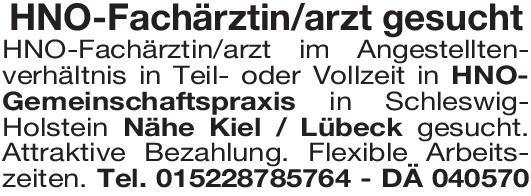 HNO-Gemeinschaftspraxis HNO-Fachärztin/arzt  Hals-Nasen-Ohrenheilkunde, Hals-Nasen-Ohrenheilkunde Arzt / Facharzt