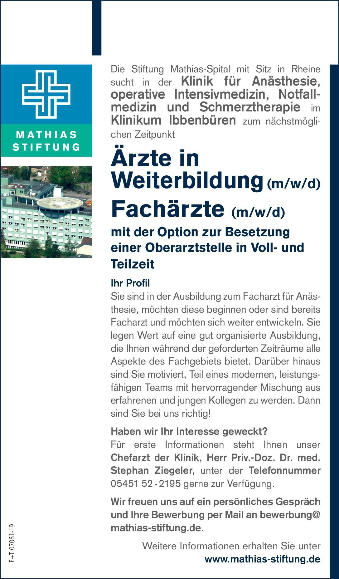 Stiftung Mathias-Spital Fachärzte (m/w/d) Anästhesiologie / Intensivmedizin Arzt / Facharzt