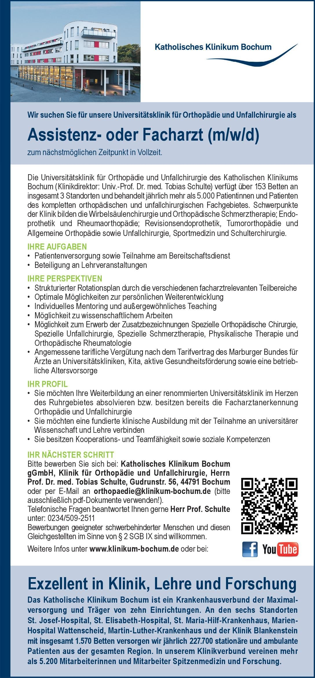 Katholisches Klinikum Bochumg GmbH Assistenz- oder Facharzt (m/w/d) Orthopädie und Unfallchirurgie  Orthopädie und Unfallchirurgie, Chirurgie Arzt / Facharzt, Assistenzarzt / Arzt in Weiterbildung