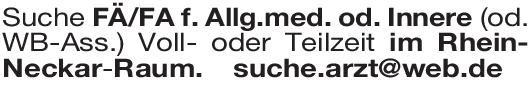 Praxis Fachärztin/Facharzt Allgemeinmed. od. Innere oder  WB.-Ass. Allgemeinmedizin, Innere Medizin Arzt / Facharzt