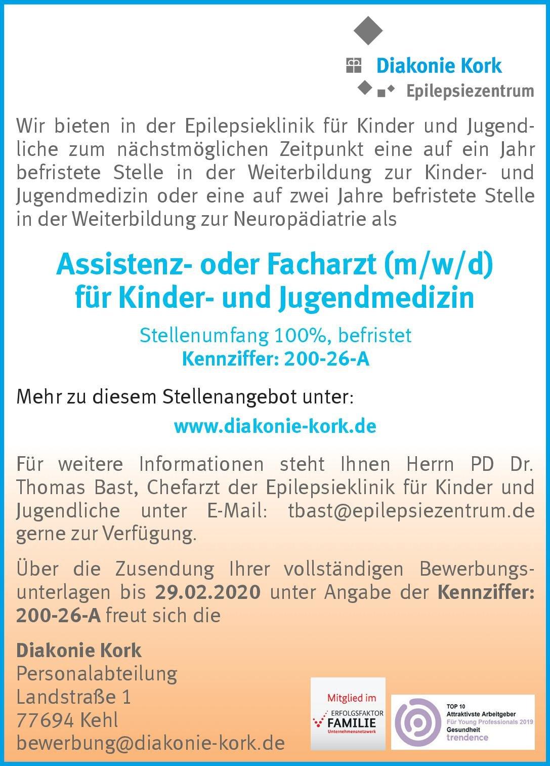 Diakonie Kork Assistenz- oder Facharzt (m/w/d) für Kinder- und Jugendmedizin  Kinder- und Jugendmedizin, Neuropädiatrie Arzt / Facharzt, Assistenzarzt / Arzt in Weiterbildung