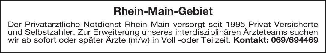 Privatärztlicher Notdienst Rhein-Main Ärzte (m/w) * ohne Gebiete Arzt / Facharzt