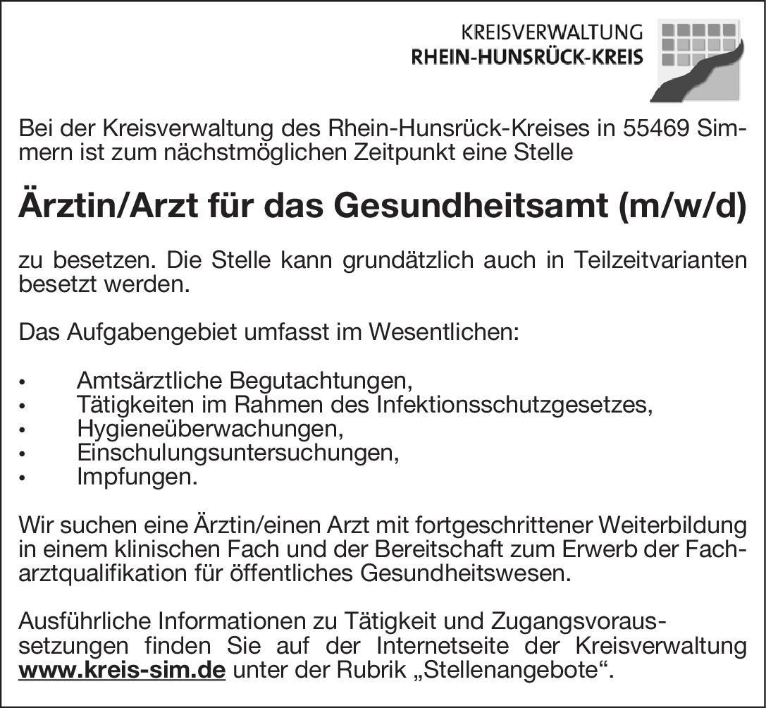Kreisverwaltung Rhein-Hunsrück-Kreis Ärztin/Arzt für das Gesundheitsamt  (m/w/d) * ohne Gebiete, Öffentliches Gesundheitswesen Arzt / Facharzt