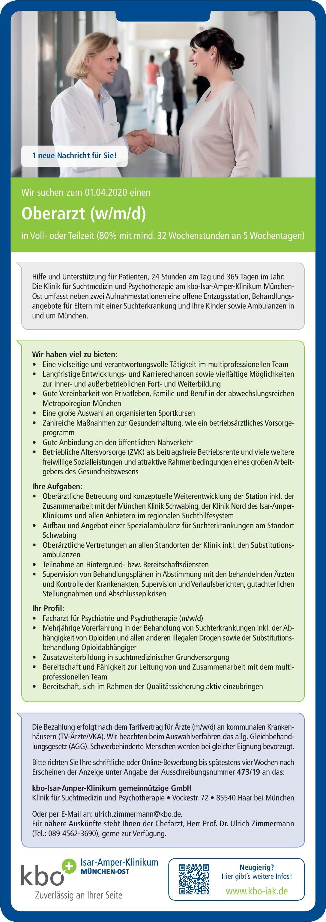 kbo-Isar-Amper-Klinikum gemeinnützige GmbH Oberarzt (w/m/d) für Psychiatrie und Psychotherapie  Psychiatrie und Psychotherapie, Psychiatrie und Psychotherapie Oberarzt