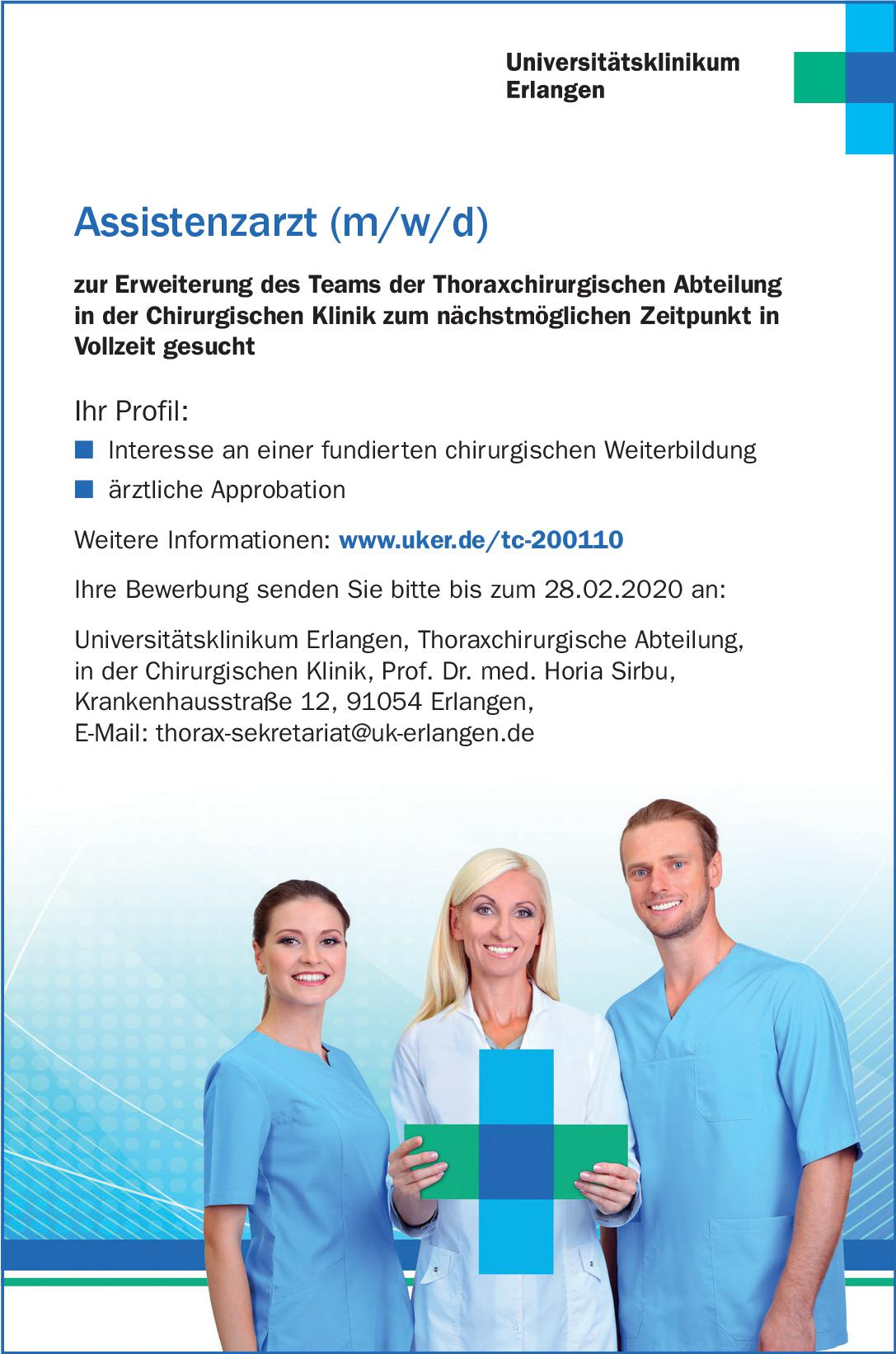 Universitätsklinikum Erlangen Assistenzarzt (m/w/d) für die Thoraxchirurgischen Abteilung  Thoraxchirurgie, Chirurgie Assistenzarzt / Arzt in Weiterbildung
