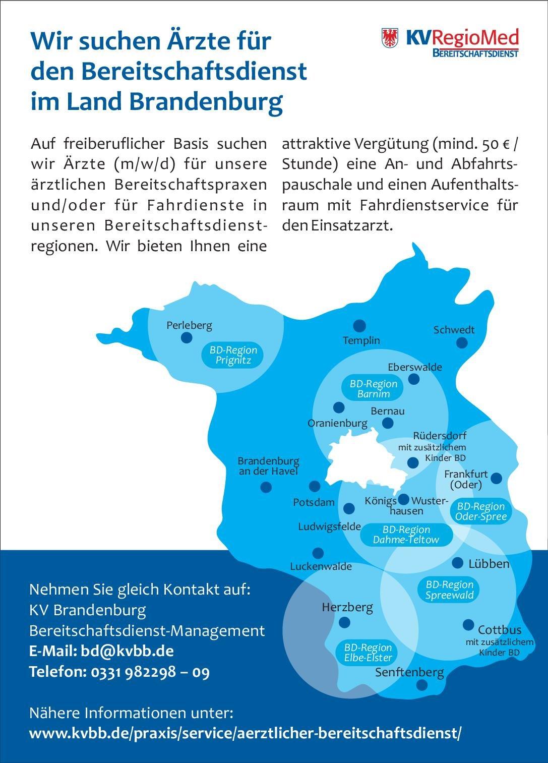 KV Brandenburg Ärzte (m/w/d) für den Bereitschaftsdienst * andere Gebiete, Allgemeinmedizin Arzt / Facharzt